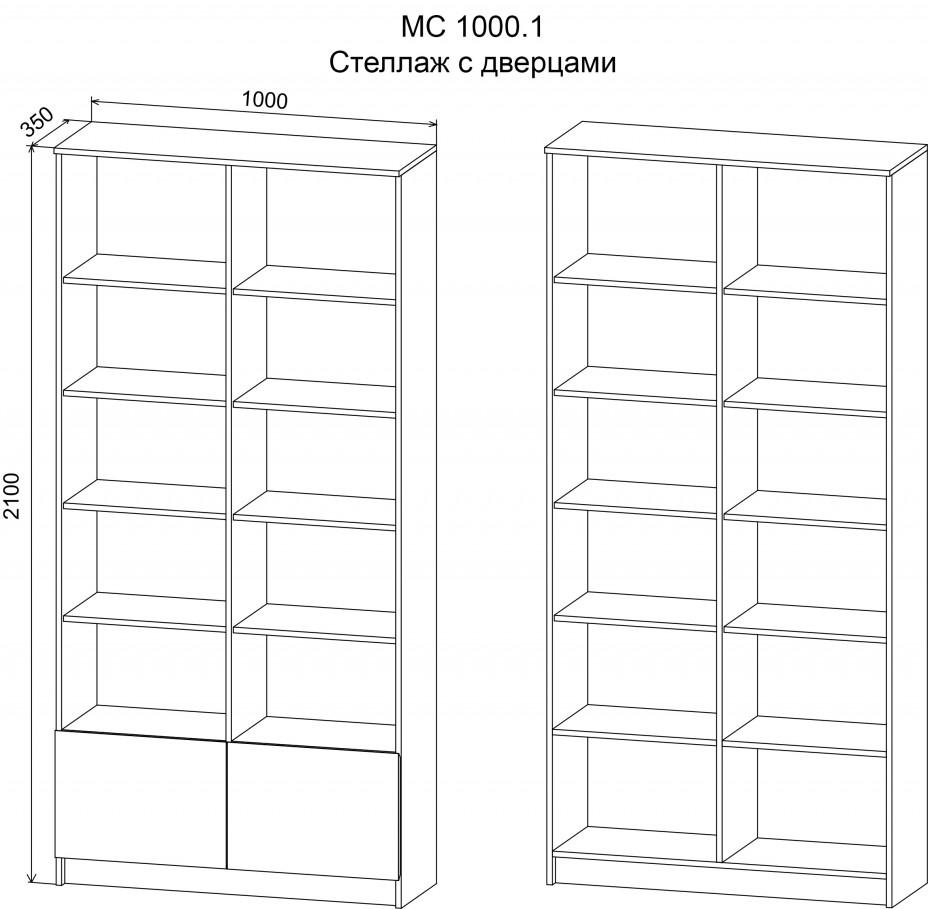 МС 1000.1 Стеллаж открытый с дверцами