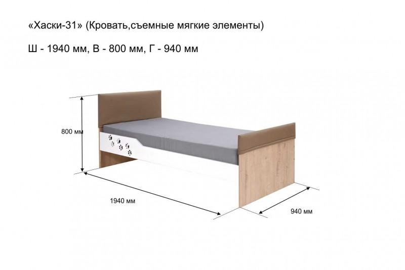 Хаски № 31 кровать