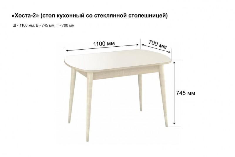 Хоста-2 стол